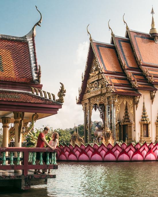 Wat Plai Laem Buddhist Temple