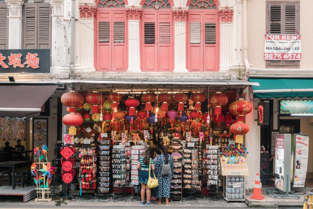 Chinatown Singapore store