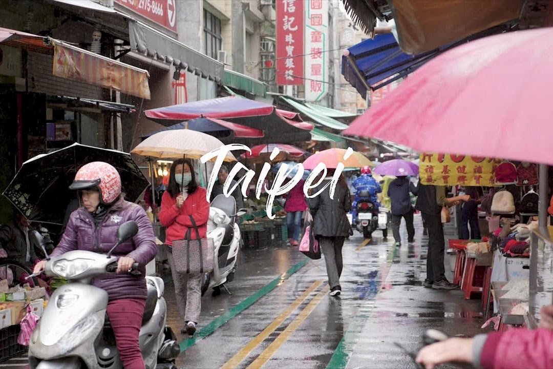 Video: Temples & Technology in Taipei