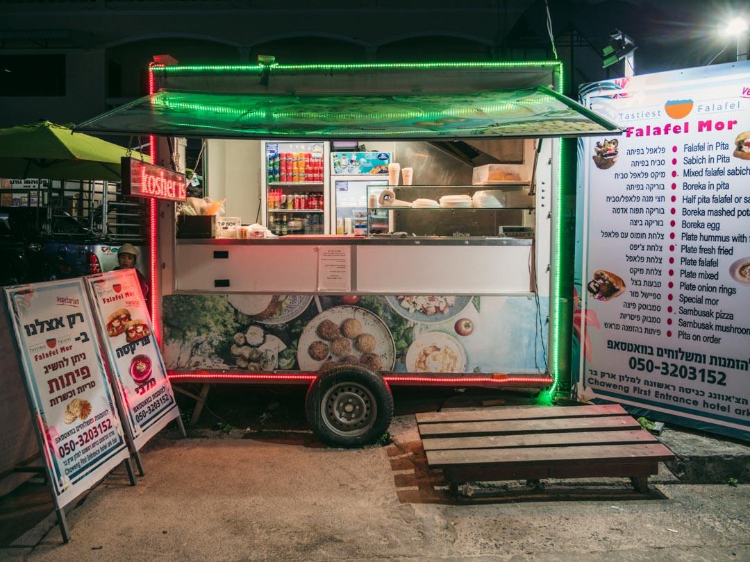 Falafel Mor's food truck